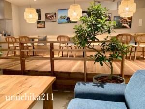 """<img src=""""enotoki cafe.jpg"""" alt=""""エノトキ""""/>"""