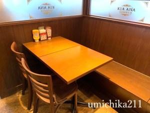 """<img src=""""enoshima cafe.jpg"""" alt=""""江ノ島 カフェ""""/>"""