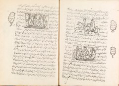 Page from a rare Persian lithograph book