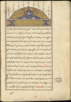 Takvimü't-tevarih, Kâtip Çelebi, 1609-1657