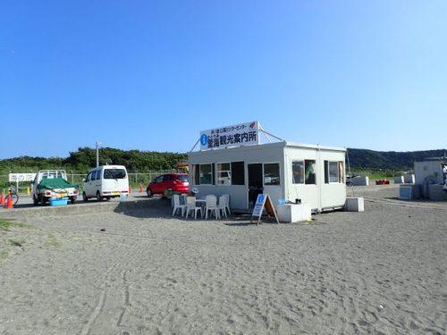 沖ノ島ビジターセンター里海観光案内所