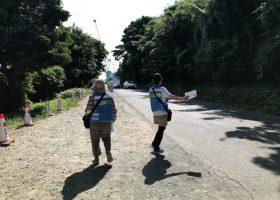 館山市の沖ノ島環境保全協力金の受付業務をしています。(協力金は駐車料金ではありません)