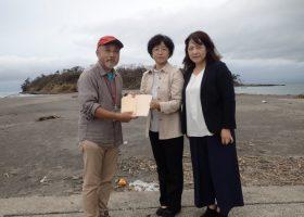 沖ノ島の再生に向けて 山脇学園中学校様より支援金とメッセージが届きました!