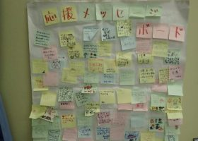 沖ノ島写真展でのお言葉を渚の駅館山にて掲示しました。お知らせ