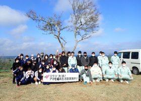 館山総合高校のみなさんとアマモの種を植えました