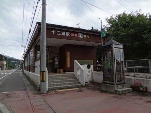 2日目 十二湖駅