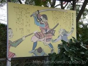 姉川の古戦場