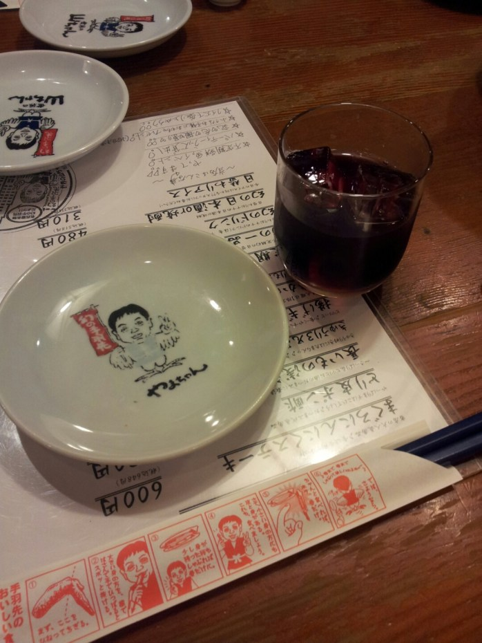 budo shu (grape alc.)