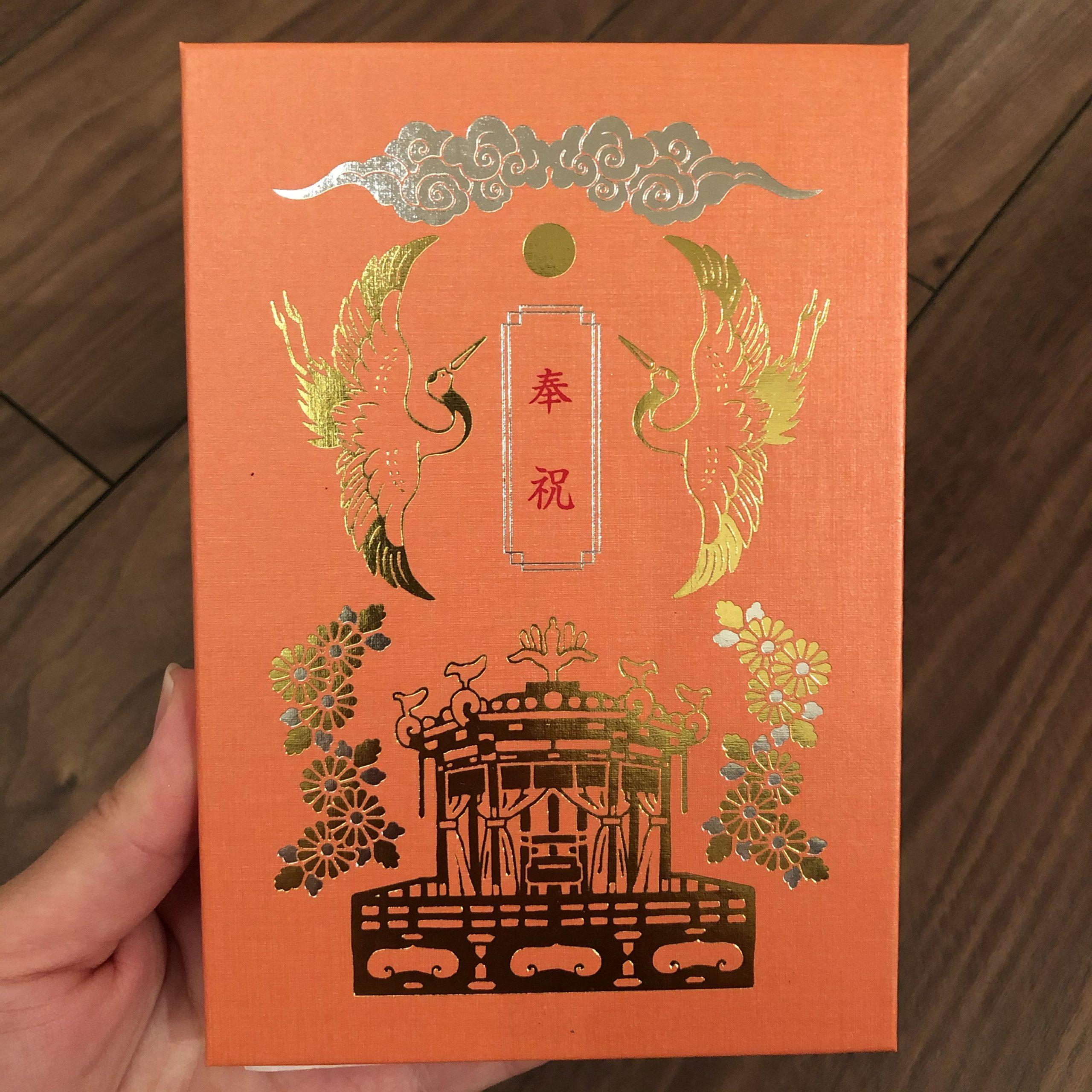 [東京]日枝神社の天皇陛下御即位記念御朱印帳と、浅草寺の御詠歌の御朱印。
