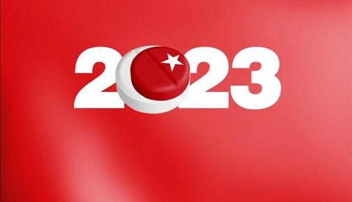 رؤية تركيا 2023