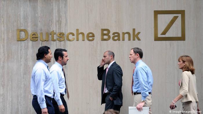 دويتشه بنك يلغي 18 ألف وظيفة بحلول عام 2022