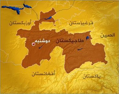 رؤية طاجيكستان 2030   بالانكليزية