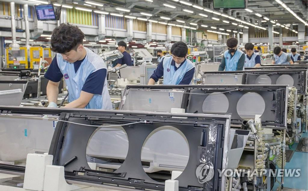تراجع نسبة النمو في كوريا الجنوبية وعدد السكان في سن العمل يبلغ الذورة عام 2031