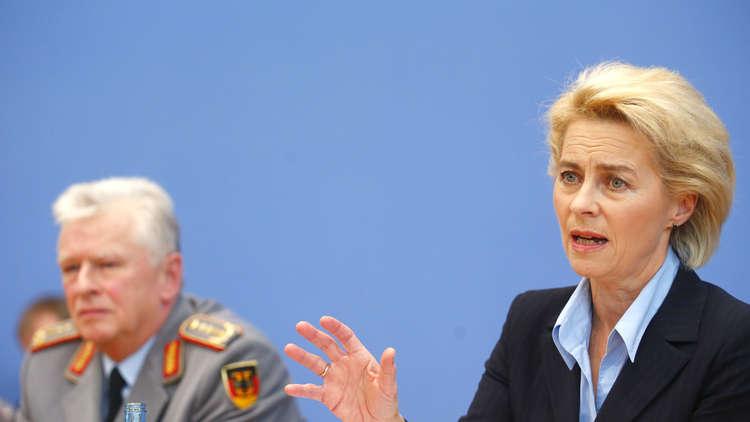 الجيش الألماني يتنبأ بتفكك أوروبا بحلول عام 2040
