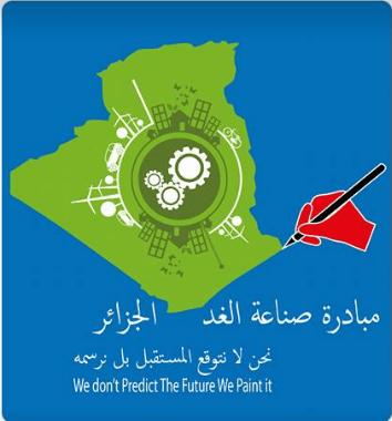 """الجزائر: مبادرة """"صناعة الغد"""" تستعد للاحتفال بالذكرى الخامسة لتأسيسها"""