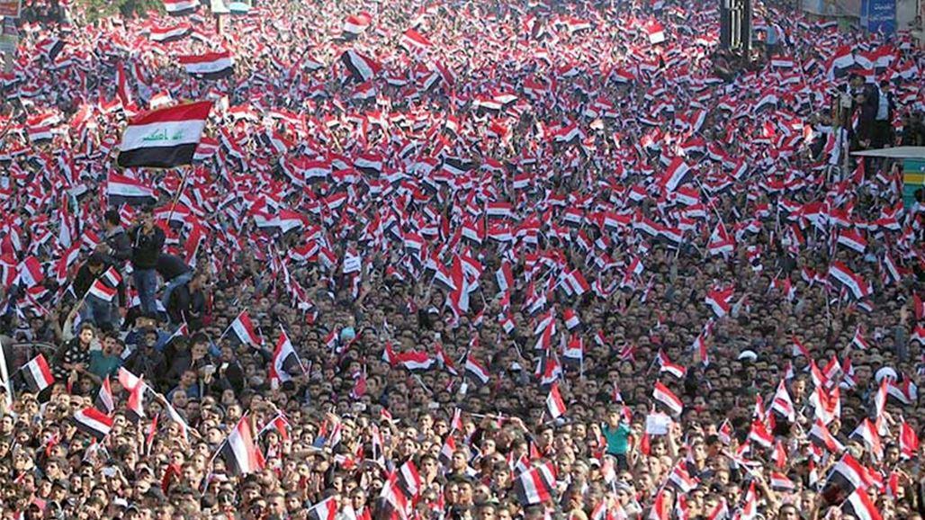 توقعات بارتفاع سكان العراق إلى 47 مليون نسمة عام 2025