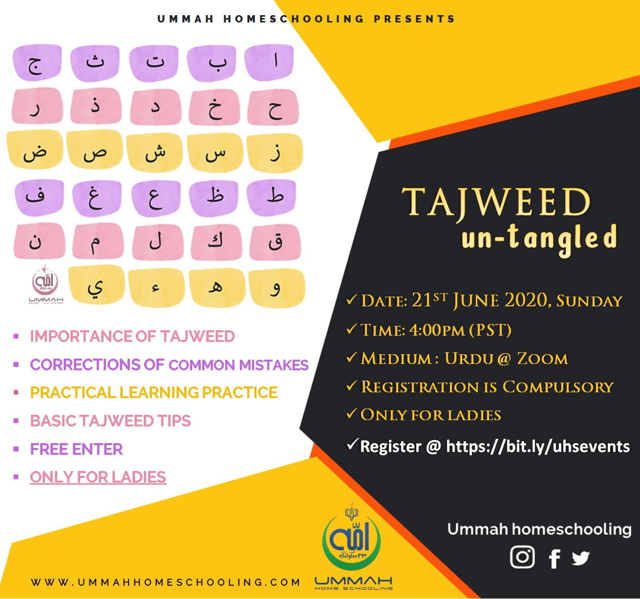 Tajweed Un Tangled Ummah Homeschooling