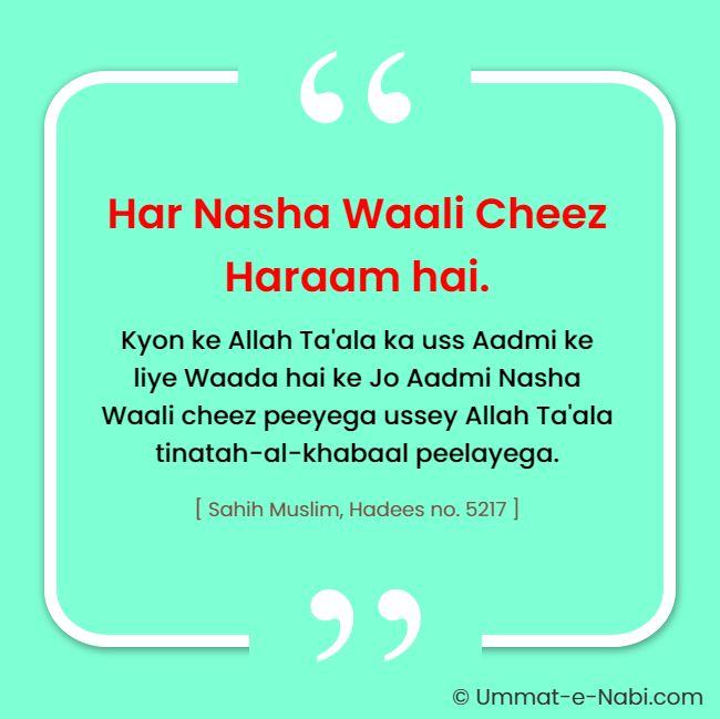 Hadees: Har Nasha Waali Cheez Haraam hai