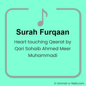 Surah Furqaan Heart touching Qeerat by Qari Sohaib Ahmed Meer Muhammadi