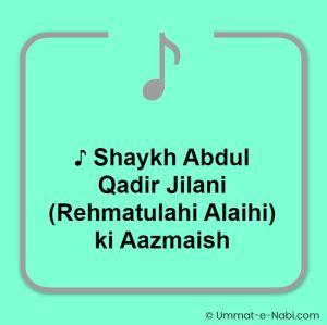 Shaykh Abdul Qadir Jilani (Rehmatulahi Alaihi) ki Aazmaish
