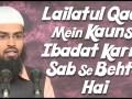 Shabe Qadr me Ibadat ka Tareeka