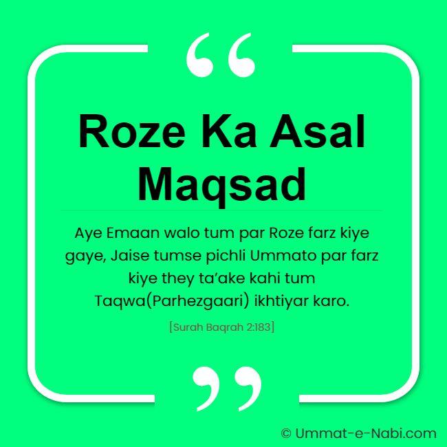 Roze ka Asal Maksad Taqwa aur Parhezgari hai