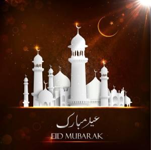 ईद उल फ़ित्र मुबारक   Eid-Ul-Fitr Mubarak 2020