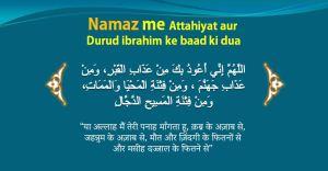 Attahiyat aur Durud ibrahim ke baad ki Dua