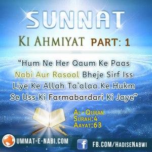 Sunnat Ki Ahmiyat part 1