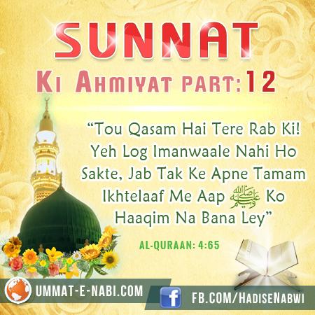 Sunnat Ki Ahmiyat : Part 12