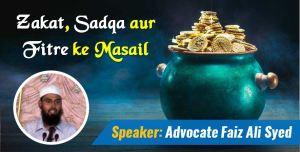 Zakat Sadqa aur Fitre ke Masail