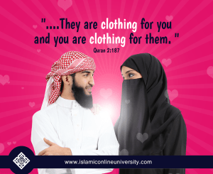 30+ Islamic Marriage Quotes For Husband And Wife