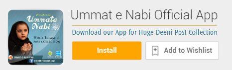 Ummate Nabi Android Mobile App