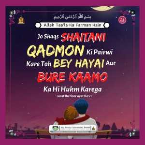 Shaitani Qadmo ki pairwi