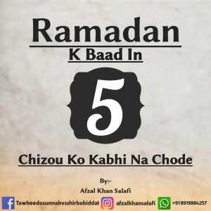 Ramadan ke Baad kya kare ?