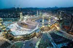 Masjid Al Haram Introduction in Roman Urdu