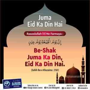 Juma Momino ke liye Eid ka Din hai