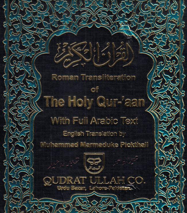Quran in Roman Arabic PDF Free Download