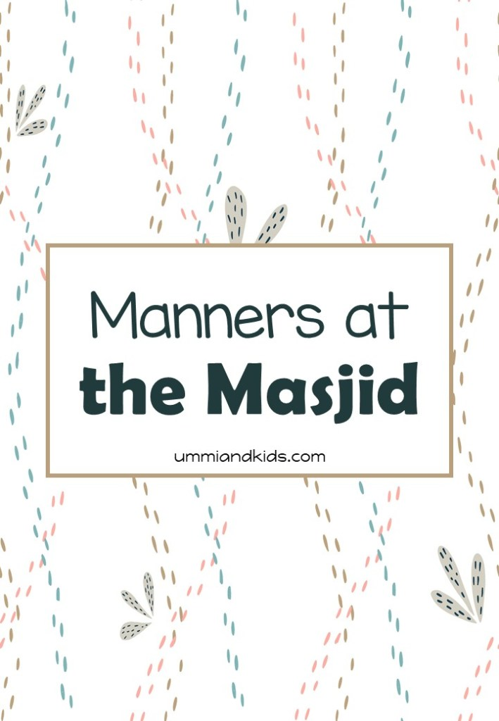 Manners at the masjid ebook cover