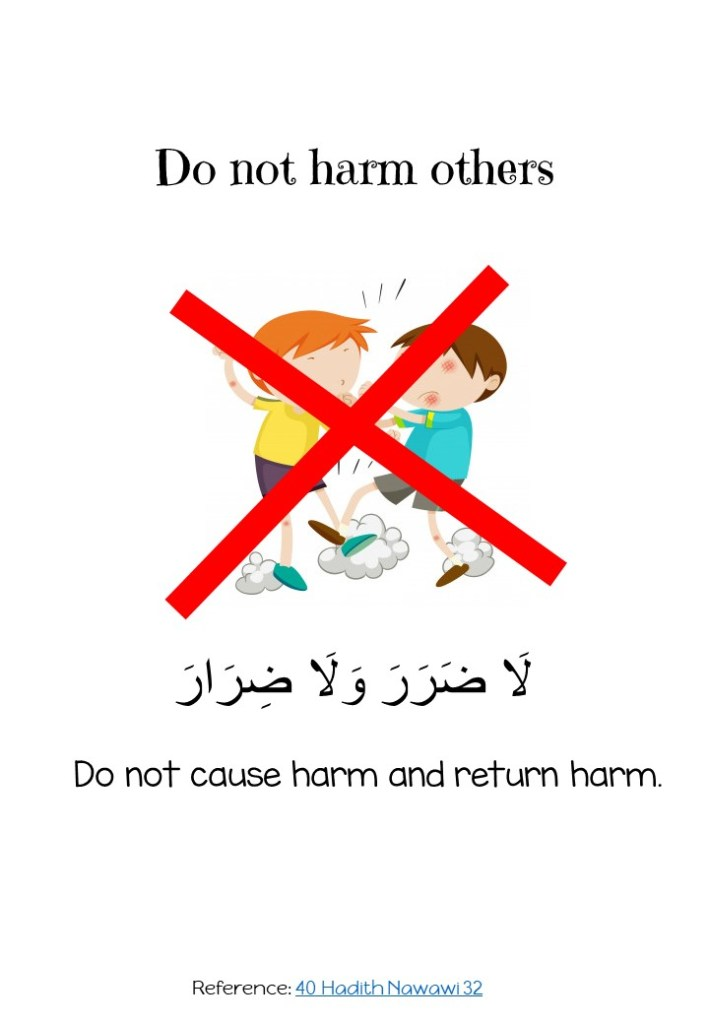 Do not harm others hadith on manners for kids and good character