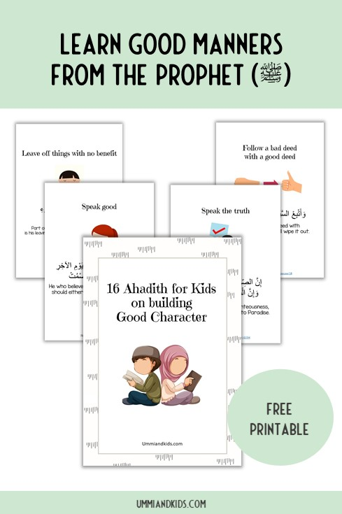 Learn Good Manners from the Prophet | Free Resources