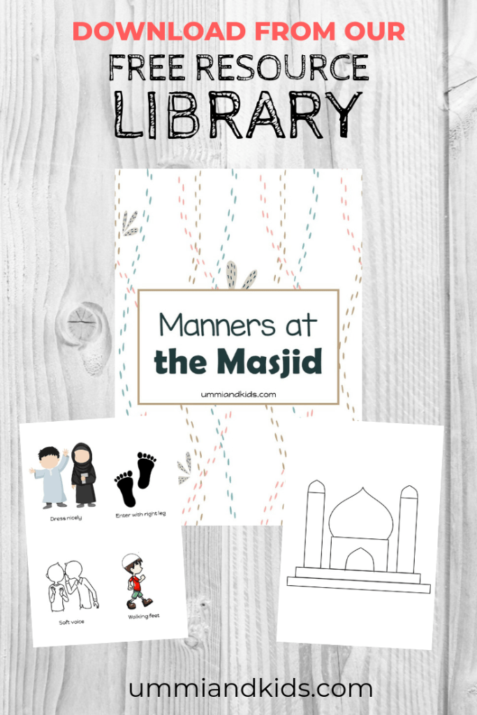 Manners at the masjid ebook poster