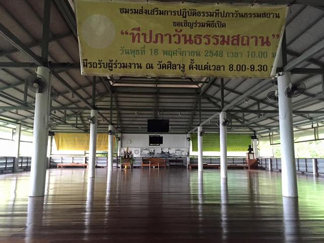 Dipabhavan meditation hall