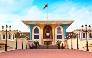 Al-Alam Palace Muscat Oman