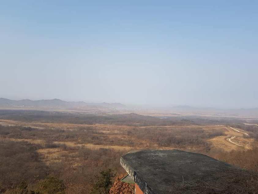Dora Observatory DMZ Korea | Ummi Goes Where?