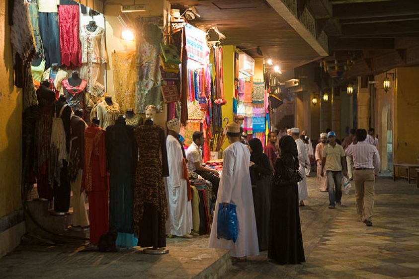 Omani textiles at Mutrah Souk