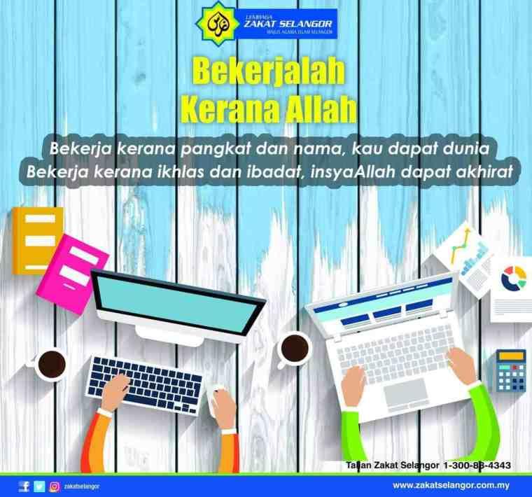 Pejabat Lembaga Zakat Selangor