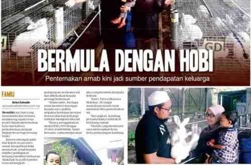 Minggu Keusahawanan dan PKS 2019 di Negeri Kedah