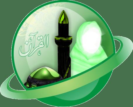 Pesantren Tahfidz Quran Putri Ummu Habibah