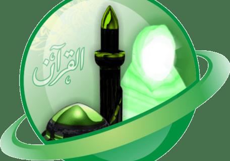Pesantren Tahfidz Quran Putri Ummu Habibah (Al Quran Center Ummu Habibah)